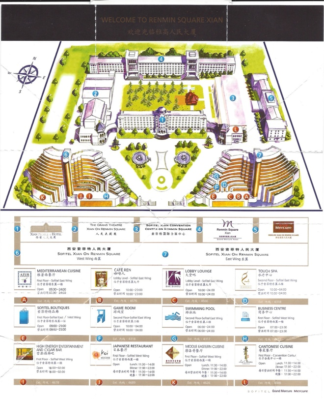 2013_Renmin-Square-overview